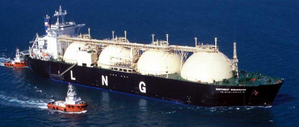 گاز طبیعی مایع LNG